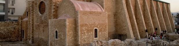 Δελτίο τύπου συνδέσμου τουριστικών & ταξιδιωτικών γραφείων Κρήτης